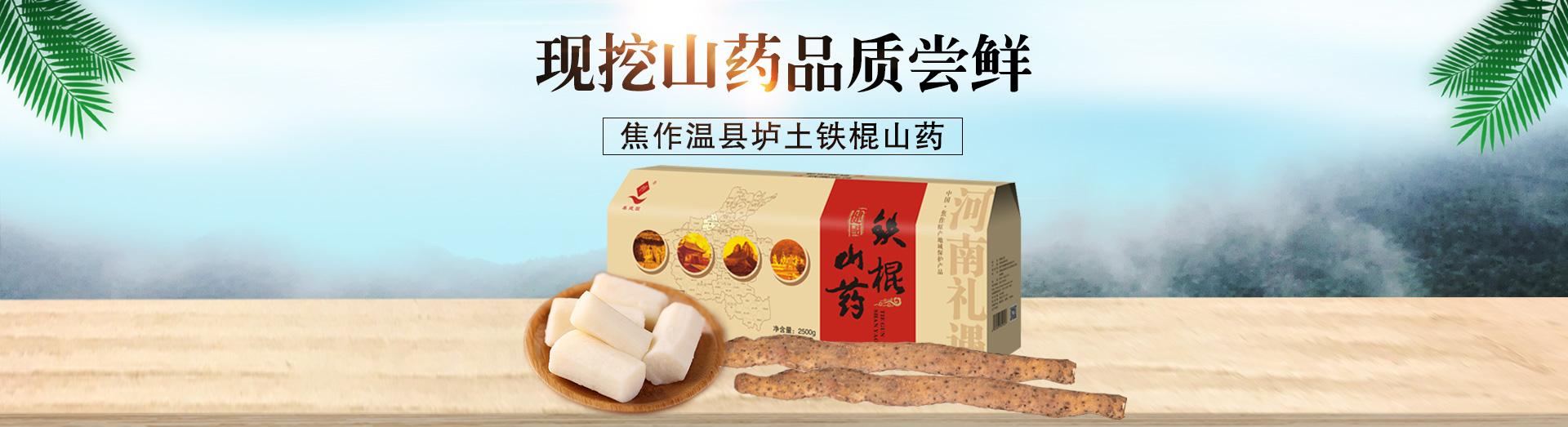 http://www.jianguohuaiyao.com/data/images/slide/20191227095648_270.jpg